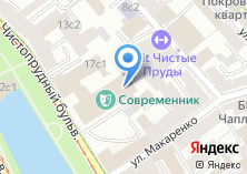 Компания «Современник» на карте