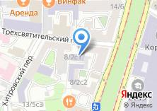 Компания «Высшая школа экономики» на карте