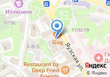 Компания «Студия красоты Павла Самодурова» на карте