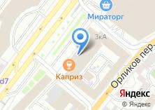 Компания «Сюкден» на карте