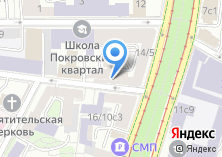 Компания «Молочно-раздаточный пункт №3 Детская поликлиника №34» на карте