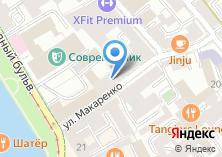 Компания «Вагонная ремонтная компания-1» на карте