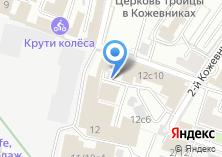 Компания «Март» на карте