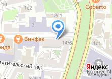 Компания «Центр Фёдоровой Екатерины» на карте