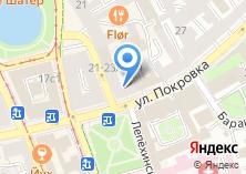 Компания «Профессиональный альянс сиделок» на карте
