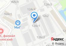 Компания «ЦЕНТРОХИМСЕРТ» на карте