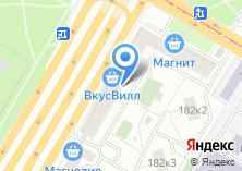 Компания «Сеть салонов красоты Александра Тодчука» на карте
