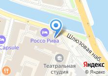 Компания «Pozitiv Staff» на карте