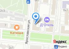 Компания «ПрофБухгалтер-ЮКТ» на карте