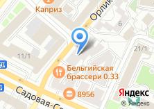 Компания «Т-Системс СиАйЭс» на карте