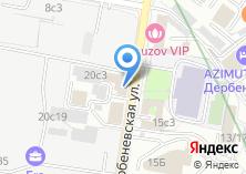 Компания «Концерн Внешэнергоснаб» на карте
