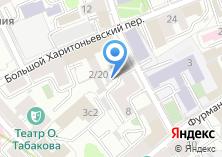 Компания «Русское техническое общество» на карте