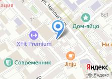 Компания «Русская Цементная Компания» на карте