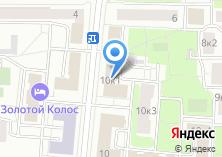 Компания «Сенсорные системы» на карте