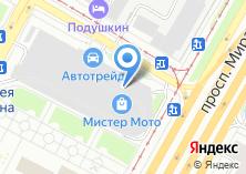 Компания «Близнец-Авто» на карте