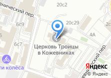 Компания «Храм Святой Троицы Живоначальной в Кожевниках» на карте