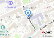 Компания «Нотариус Воробьёва О.А» на карте