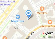 Компания «Русукрмет» на карте
