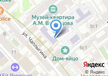 Компания «Средняя общеобразовательная школа №613» на карте