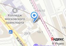Компания «Московский областной центр судебных экспертиз» на карте