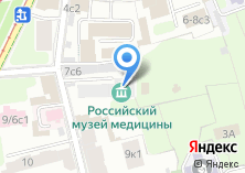 Компания «НИИ биомедицинской химии им. В.Н. Ореховича РАМН» на карте
