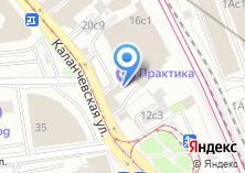Компания «Interactive services» на карте