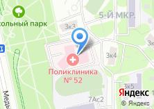 Компания «Женская консультация Городская поликлиника №52» на карте