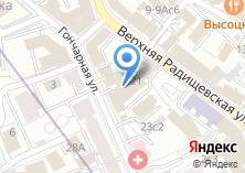 Компания «На Радищевской» на карте