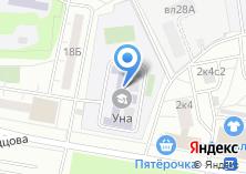 Компания «УНА» на карте