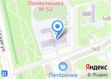 Компания «Средняя общеобразовательная школа №928» на карте