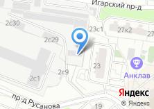 Компания «Евротранспром» на карте