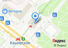 Компания «Станция Каширская» на карте