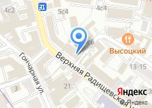 Компания «Бутик Стоматологии» на карте