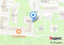 Компания «ЕДИНЫЙ ЦЕНТР ПОДДЕРЖКИ БИЗНЕСА» на карте