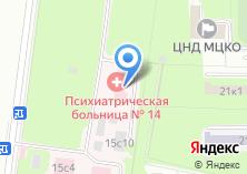 Компания «Психиатрическая больница №14» на карте