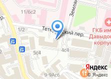 Компания «Центральное окружное управление образования Департамента образования г. Москвы» на карте