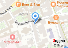 Компания «Kavkazdance» на карте