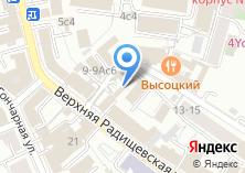 Компания «Центр сертификации роспромтест» на карте