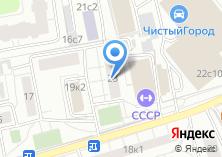Компания «Cosmoplast» на карте