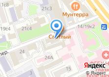 Компания «На Харитоньевском» на карте