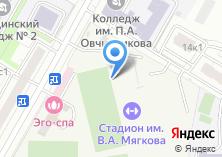 Компания «Стадион им. В.А. Мягкова» на карте