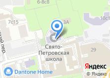 Компания «Православная Свято-Петровская Школа» на карте