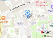 Компания «Кабинет психологической консультации Елены Глузской» на карте