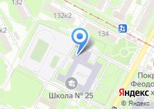 Компания «Союз пенсионеров Пролетарского района» на карте