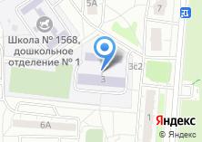 Компания «Средняя общеобразовательная школа №233» на карте