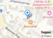 Компания «Fotobank» на карте