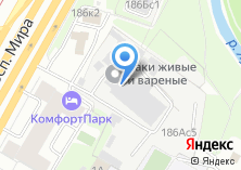 Компания «Автомойка на проспекте Мира» на карте