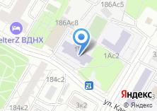 Компания «Центр Непрерывного Художественного Образования» на карте