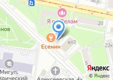 Компания «Магазин автозапчастей» на карте