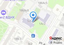 Компания «Торион» на карте